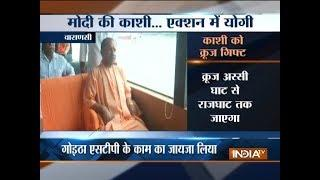 UP CM Yogi Adityanath inaugurates 5-star luxury tourist cruise Alaknanda at Varanasi's Khidkiya Gha