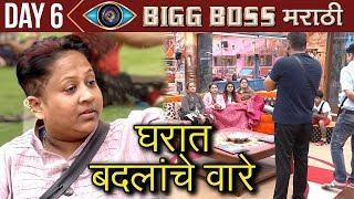 Bigg Boss Marathi Day 6 Highlights | Gossips and Luxury Shopping | Colors Marathi Show