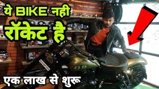 modified bikes !! modified cars !!luxury cars!!second hand cars and bikes