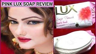 LUX SOFT TUCH Soap Review ||Lux Soft Touch Beauty Bar|| Lux Beauty Bar