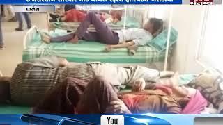Dhanera: More than 15 injured as Luxury Bus overturned on Nenava Road | Mantavya News