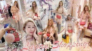 VLOG - LUXURY SHOPPING IN CHINA ???????? BUYING MY LADY DIOR MELON PINK MINI ❤️???? CHANEL, DIOR & L