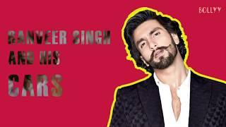 RANVEER SINGH CAR COLLECTIONS l  BOLLYWOOD ACTOR CARS