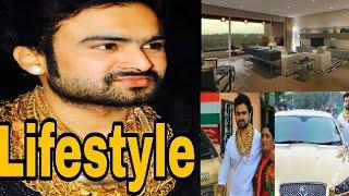 Sunny Dada Waghchaure(Golden Man)Lifestyle,Biography,Luxurious,Golden Cars,Inner Look House