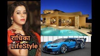 राधिका - अनिता दाते रियल लाइफ | Luxury LifeStyle of Anita Date | Mazya navryachi bayko Radhika Life
