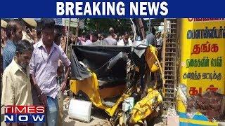 7 People Lost Their Lives As A Luxury Car Rams Into An Auto In Coimbatore