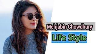 Mehazibin Life Style