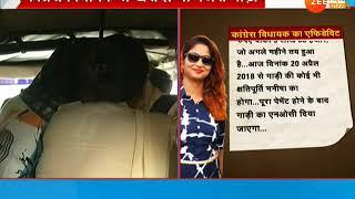 VIDEO:   Manisha Dayal purchased Amit Kumar Tunna's luxury car