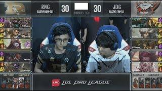RNG (Karsa Xin Zhao) VS JDG (Clid Camille) Game 2 Highlights - 2018 LPL Summer W1D6