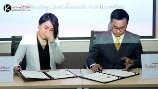 บริษัทฯ ทำพีธีลงนาม MOU กับ Luxury Smile (CAMBODIA)