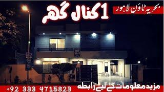 Luxury House for Sale 1 Kanal Bahria Town Lahore. You can book your visit on a phone call