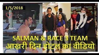 Salman Khan SWIMMING ! Jacqueline And Daisy Shah At Dragon Hotel Ladakh  MOVIE PROMOTION