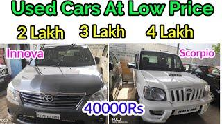 SECOND HAND CARS IN TAMILNADU,LOW BUDGET USED CARS IN TAMILNADU, LUXURY CARS AT CHEAP PRICE,