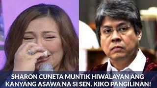 Sharon Cuneta Muntik HIWALAYAN ang kanyang ASAWA na si Sen. Kiko Pangilinan!