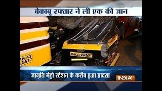 Man dies after speeding auto rams into luxury bus in Mumbai
