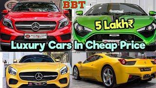 Buy Second Hand Luxury Cars In Best Price | Big Boy Toys | Car Market | BMW,Mercedes,Maserati,Avanti