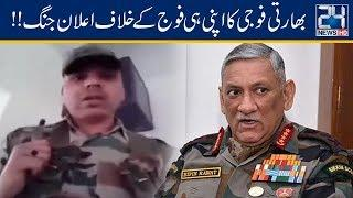 Indian Soldier Exposed Indian Army Wives And Luxury