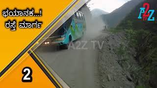Dangerous road in India || Bus Falls from the Mountain,A2Z TV