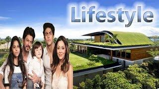Gauri Khan Luxury Lifestyle ! Net Worth,Daughter,House,Husband,Education,Family,Wiki & Biography