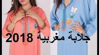 جلابة مغربية لوكس 2018 djellaba lux