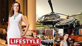 Nita Ambani Lifestyle, Income, House, Cars, Jets, Luxurious Lifestyle, Family, Biography & Net Worth