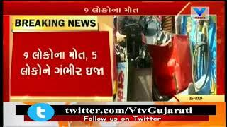 Kutch: Nine killed, Five injured in Luxury bus-tractor collision near Bhachau | Vtv News