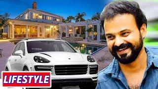 Kunchacko Boban Luxury Lifestyle | Biography, Net Worth, Salary, family and cars