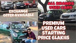 Cars Start from 6 Lakhs Premium Used Cars | Exchange Offer | All Brands Used Cars |  Fahad Munshi |