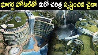 The World's First Underground Luxury Hotel Has Just Opened in Shanghai China | Tollywood Nagar