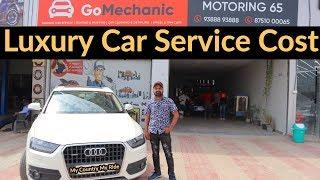 Watch This Video To Know The Luxury Car Service Cost | GoMechanic | MCMR