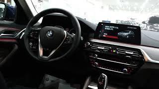 530i xDrive Luxury Plus