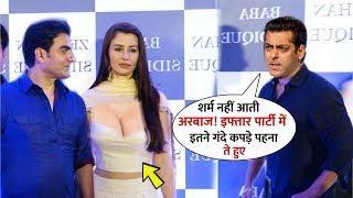 Salman Khan Angry on Arbaaz Khan and GF Giorgia Andriani for Dress Style | Baba Siddiqui Iftar Party