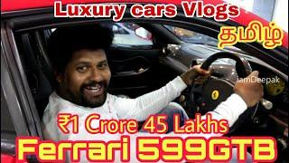 Ferrari 599 GTB Fiorano -Tamil Review-Luxury Cars Review-Ft(DG Luxury Cars Chennai) – iamDeepak