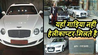 Luxury Cars ???? Easy EMI पर ????????| Starting?? Audi A3, Land Rover,  BMW, Audi Q3 Etc