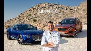 Bentley Peak of Luxury:  The Highest Fine-Dining Restaurant in Arabia | Bentayga