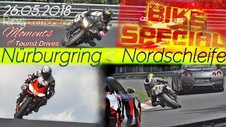 Nürburgring Nordschleife Touristenfahrten Green Hell Bike special Tourist Drives 26 May 18 #no crash