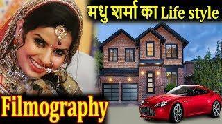 साउथ से आकर भोजपुरी में बनी सुपरस्टार Madhu sharma Biography Filmography Luxury Life House PB News