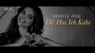 Lux #HeForShe anthem