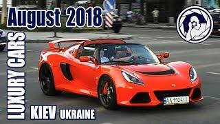 Luxury Cars in Kiev (08.2018) Lotus Exige S Roadster