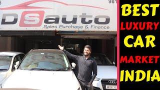 LUXURY CAR MARKET | DS AUTO | JAGUAR, MERCEDES, AUDI, BMW | Rahul Singh