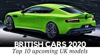 10 All-New British Cars to Arrive in 2020 (Finest Designs from the UK)