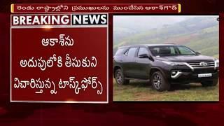 Huge Luxury Cars Scam Busted in Hyderabad || Man Cheated Politicians and Celebrities || NTV