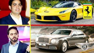 Akash Ambani And Anant Ambani Luxurious Car Collection 2019 ⭐