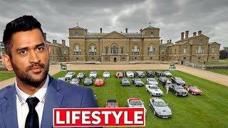 MS Dhoni Lifestyle, Income, House, Car, Bike, Luxurious Lifestyle, Family, Biography & Net Worth