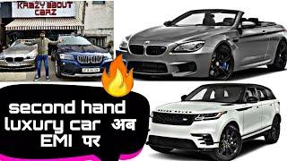 Second hand cars | under luxury car segment | imported cars in india | sports car |BMW convertable??