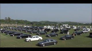 PM House New Luxury Cars