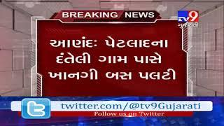 Anand : Luxury bus overturns in Petlad; 2 died, 5 injured - Tv9 Gujarati