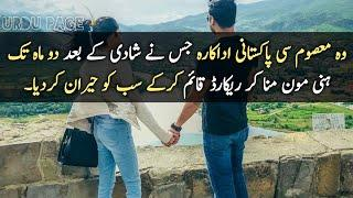 Pakistani Beautiful Actress Enjoying Their Honeymoon Trip