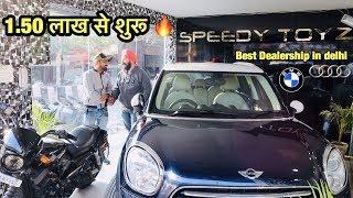 Premium Luxury Cars At Cheap Price   Hidden Second Hand Luxury Cars Market   Speedy Toyz   Delhi