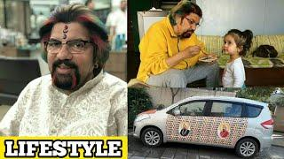 Anil Thatte (Bigg Boss Marathi) Lifestyle,Income,House,Cars,Luxurious,Family,Biography & Net Worth